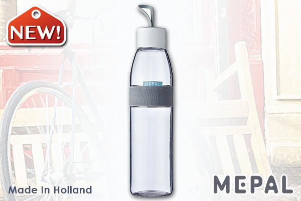 MEPAL 防漏便攜水樽 (透明/700ml) 荷蘭製造