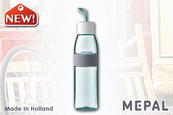 MEPAL|防漏便攜水樽 (綠/500ml)|荷蘭製造