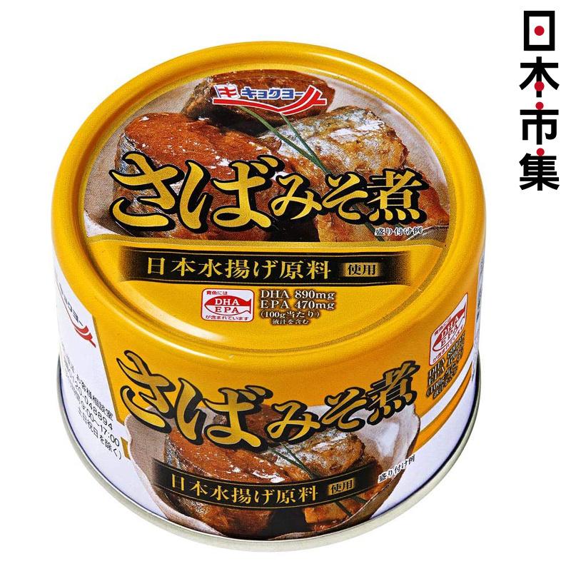 日版 極洋【味噌煮】鯖魚罐頭 160g【市集世界 - 日本市集】