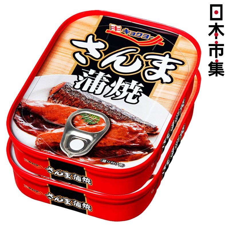 日版 極洋【蒲燒】秋刀魚罐頭 90g (2件裝)【市集世界 - 日本市集】
