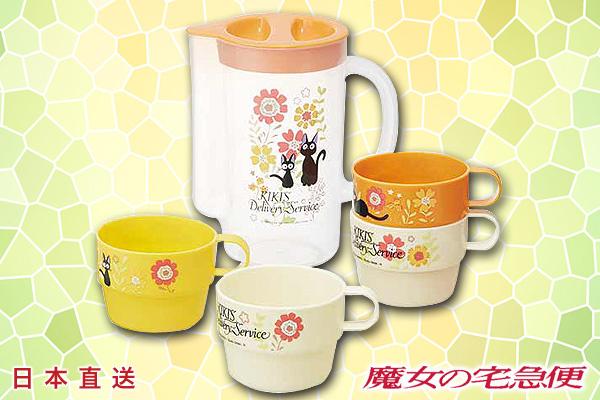 魔女宅急便實用水壺4杯套裝 (粉橙色)