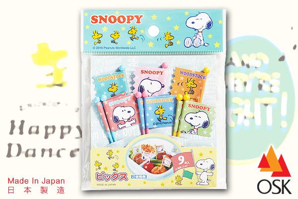 Snoopy 小食簽 (9枚入)|日本製造