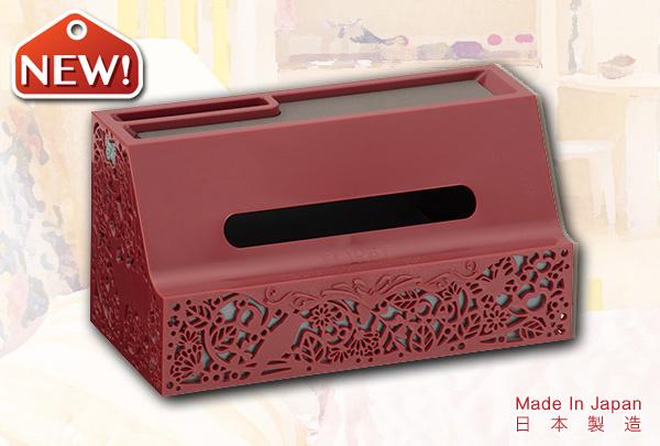 高雅花紋紙巾盒 (棗紅色)|日本製造