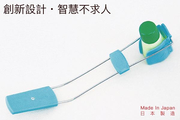 實用搽藥油不求人 (藍) 日本製造