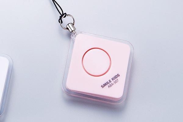 大音量罪案防犯器 (紛紅/85分貝)|日本直送