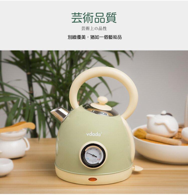 日本Vdada VD-170W 電熱水壺