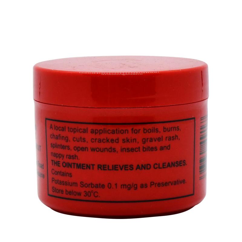 LUCAS 澳洲萬用木瓜軟膏 (75g)