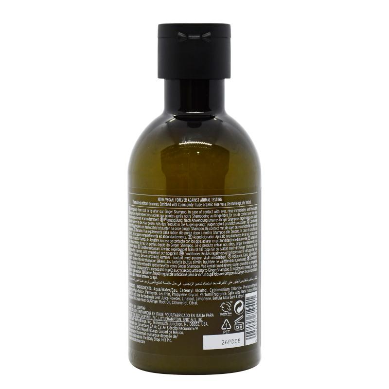 The Body Shop 生薑頭皮護理護髮素 (250ml)