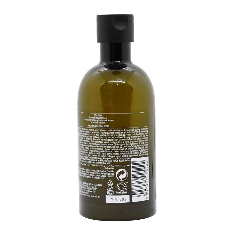 The Body Shop 生薑頭皮護理護髮素 (400ml)