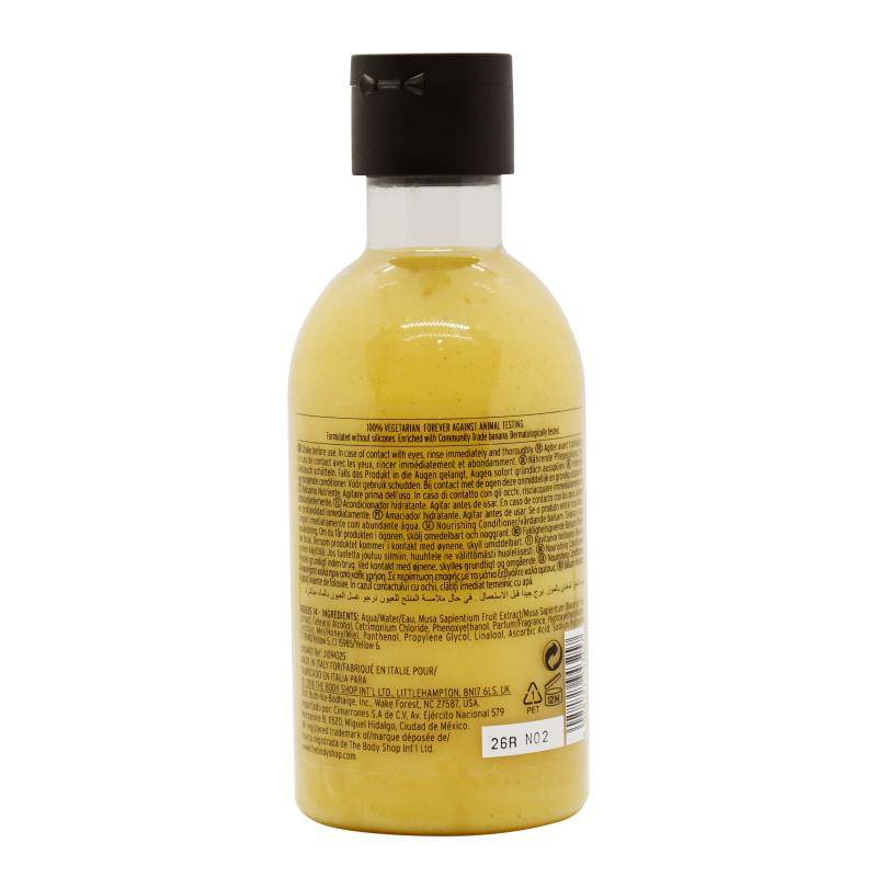 The Body Shop 香蕉滋養護髮素 (250ml)