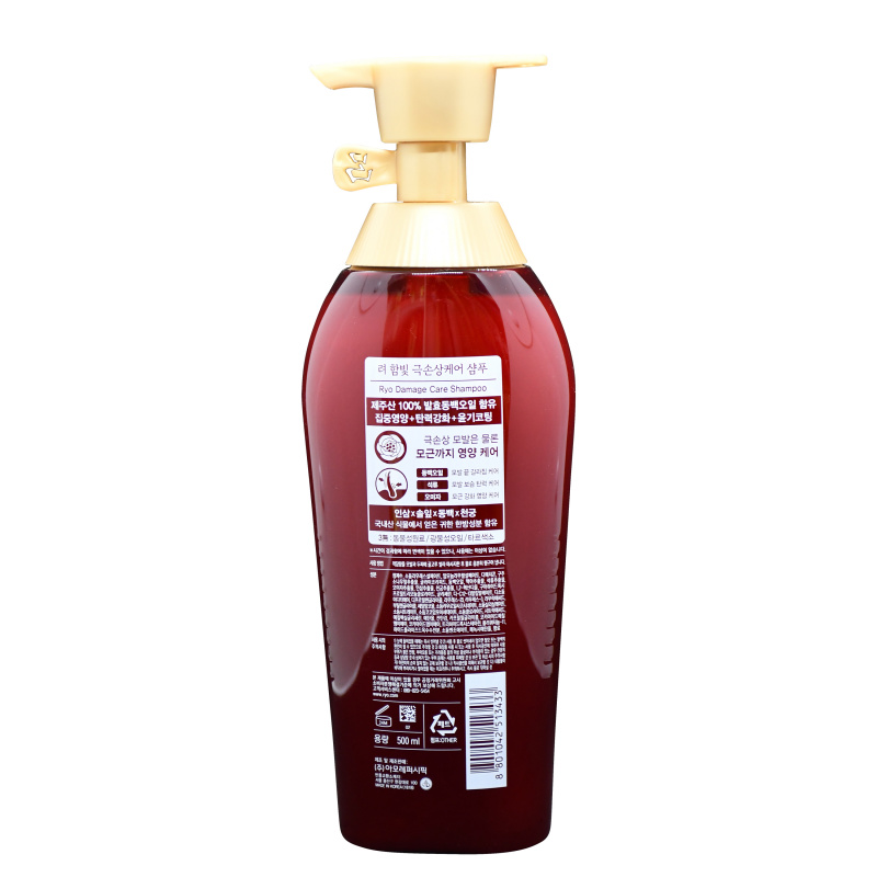 RYO 呂 修護洗髮液 (受損髮質適用)(500ML)