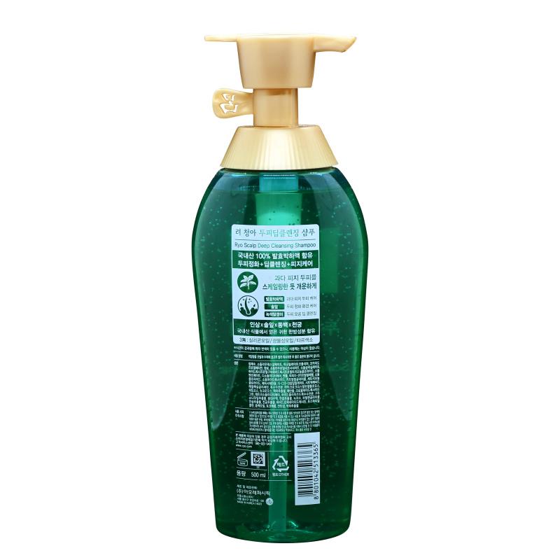 RYO 呂 修護洗髮液 (油性髮質適用)(500ML)