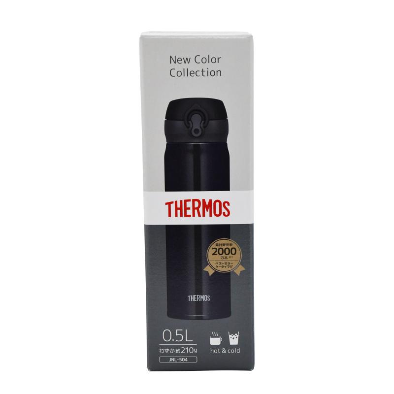 膳魔師 500毫升真空保溫瓶(超輕) 銅琴黑