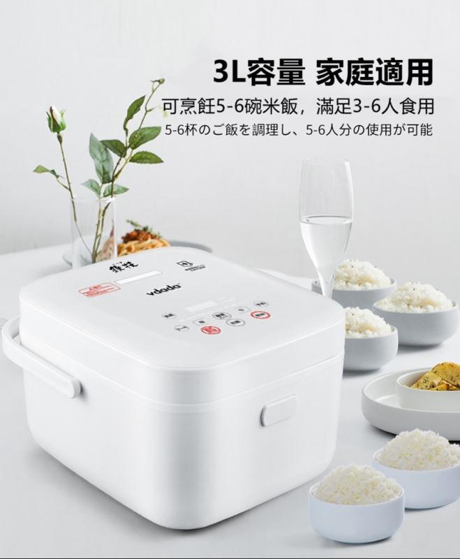 日本 Vdada 智能脫醣電飯煲 (3.0公升)