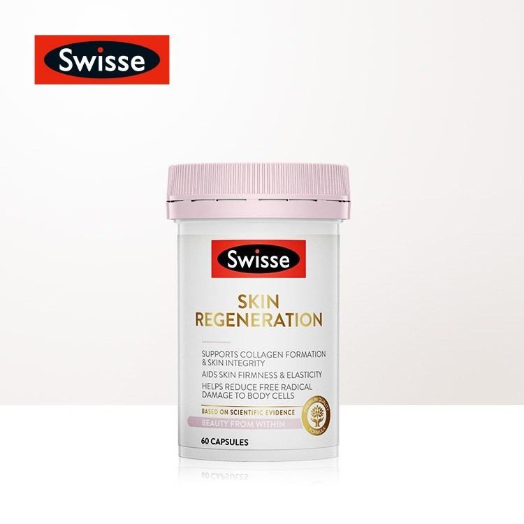 Swisse Skin Regeneration 皮膚再生膠囊 60粒