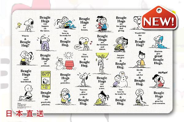 Snoopy可愛餐墊 (漫畫故事)|日本直送