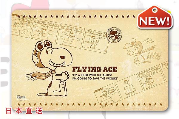 Snoopy可愛餐墊 (飛機司)|日本直送