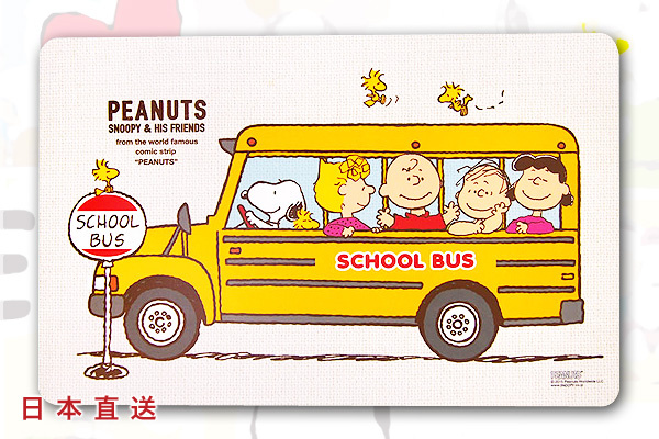 Snoopy可愛餐墊 (黃巴士) 日本直送