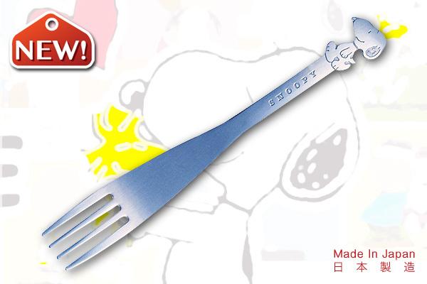 Snoopy優質不鏽鋼餐叉|日本製造