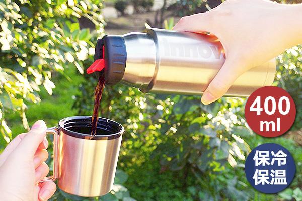 Innovator型格保溫瓶 (金/400ml)