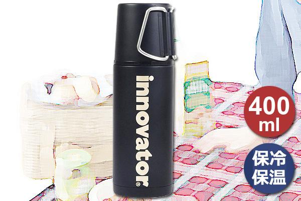Innovator型格保溫瓶 (黑/400ml)