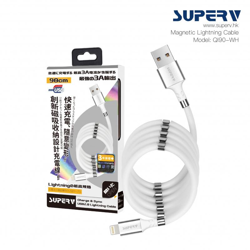 SuperV 創新磁吸收納充電線QC90 (Type-C/Lightning) [2色]