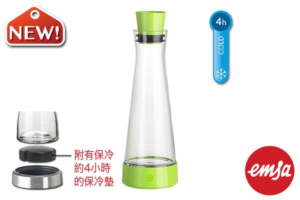 EMSA|帶冷卻墊玻璃水瓶 (綠/1.0L)|德國品牌