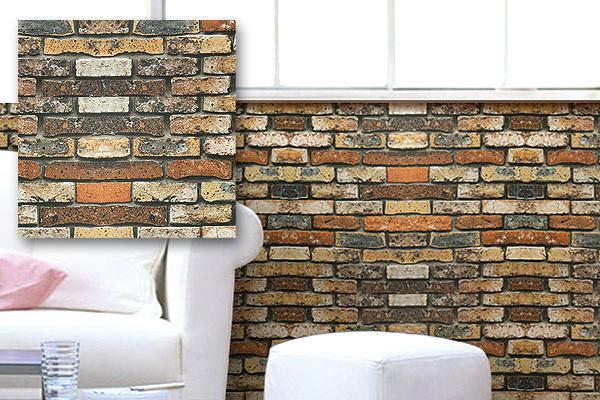 1.2m可移除牆面裝飾貼紙 (磚塊圖案/日本製造)