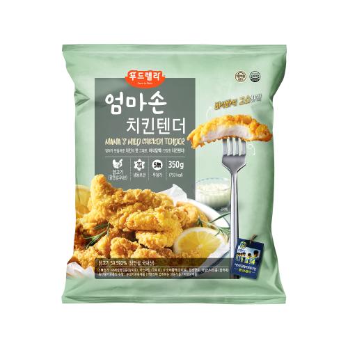 韓國Foodrella 媽媽最愛的炸雞柳 [350g/包]