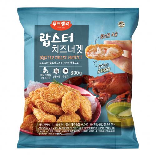 韓國Foodrella 脆脆芝士龍蝦風味塊 [300g/包]