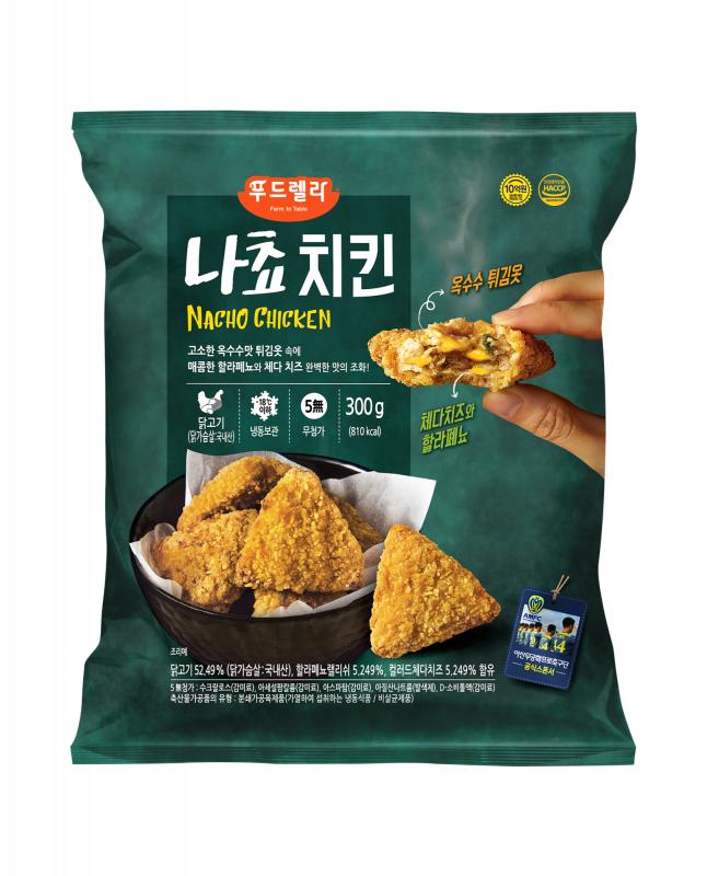 韓國Foodrella 墨西哥芝士雞塊 [300g/包]