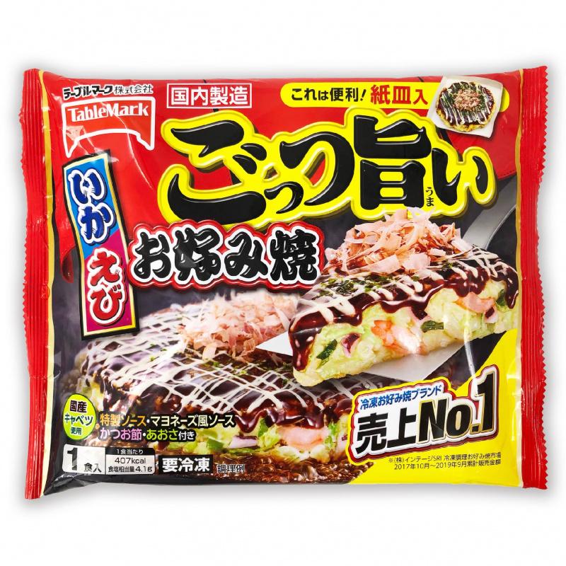 日本即食大阪燒 [300g/盒]