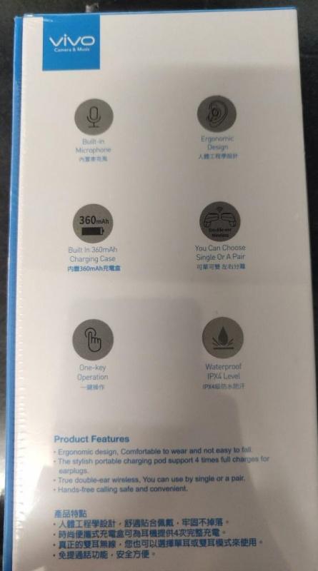VIVO 藍牙耳機 tws bluetooth earbuds [白色]