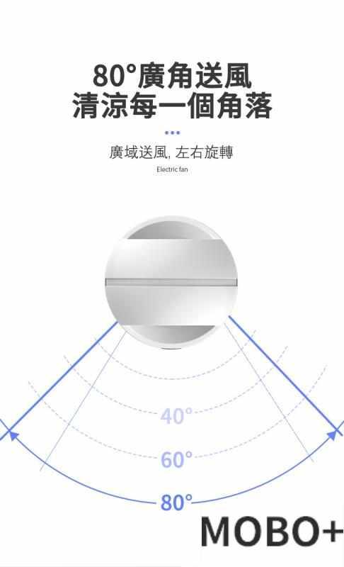 """iHomey 18"""" 冷風無葉風扇 AM-018 [銀色]"""