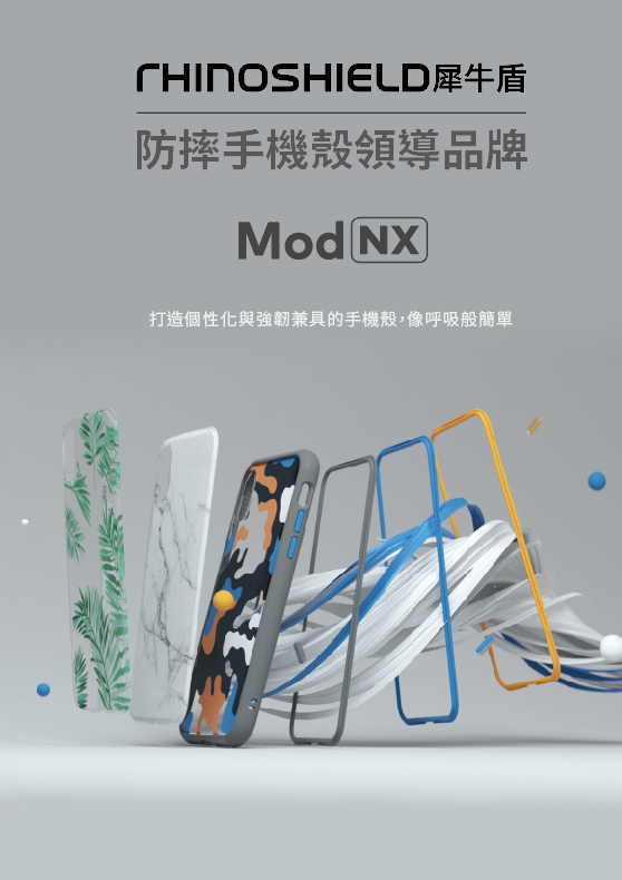 犀牛盾 適用於iPhone 11/11 Pro/11 Pro Max Mod NX防摔邊框背蓋兩用手機殼(11色)