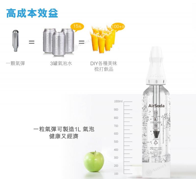 AirSoda 第二代便攜式梳打氣泡水機套裝[1公升]
