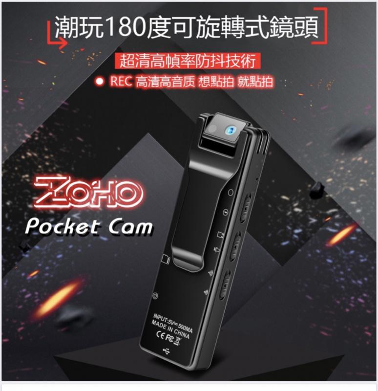 Zoho Pocket cam