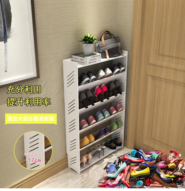 層層疊鞋櫃 60cm 3層 (可隨意加層)