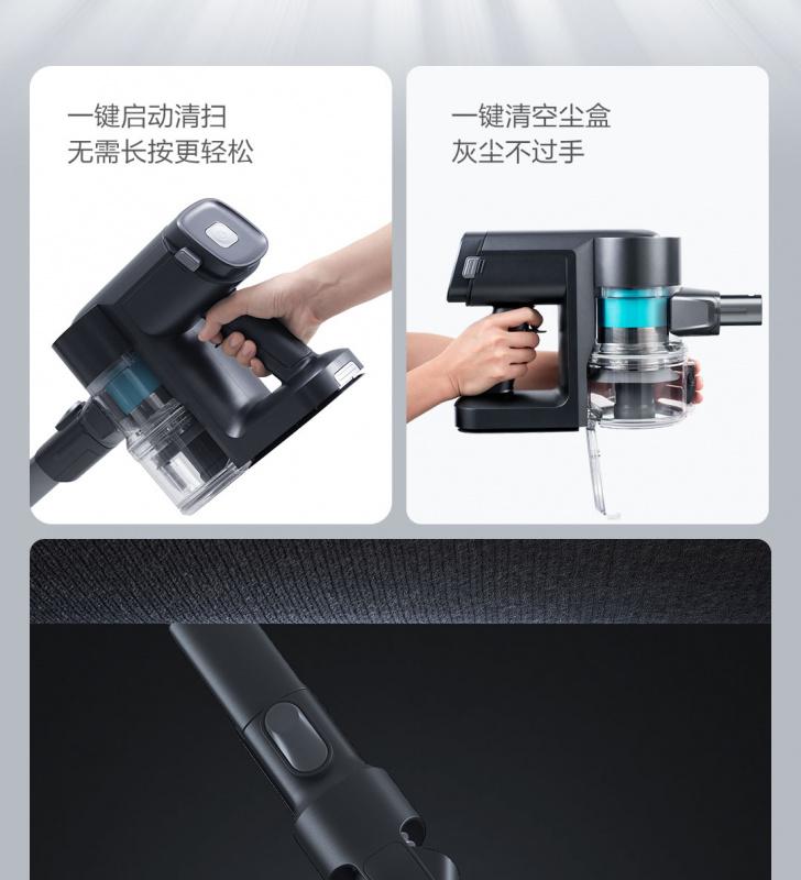 Viomi 雲米手持無線吸塵器 VXXC09
