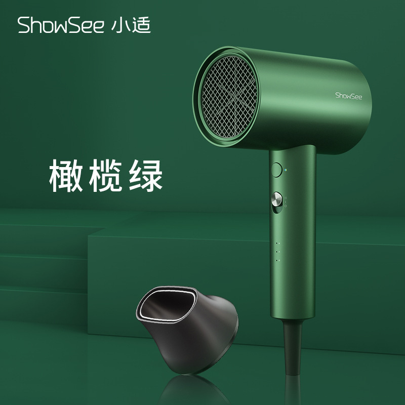 小米 - ShowSee 小適NTC智能恆溫風筒