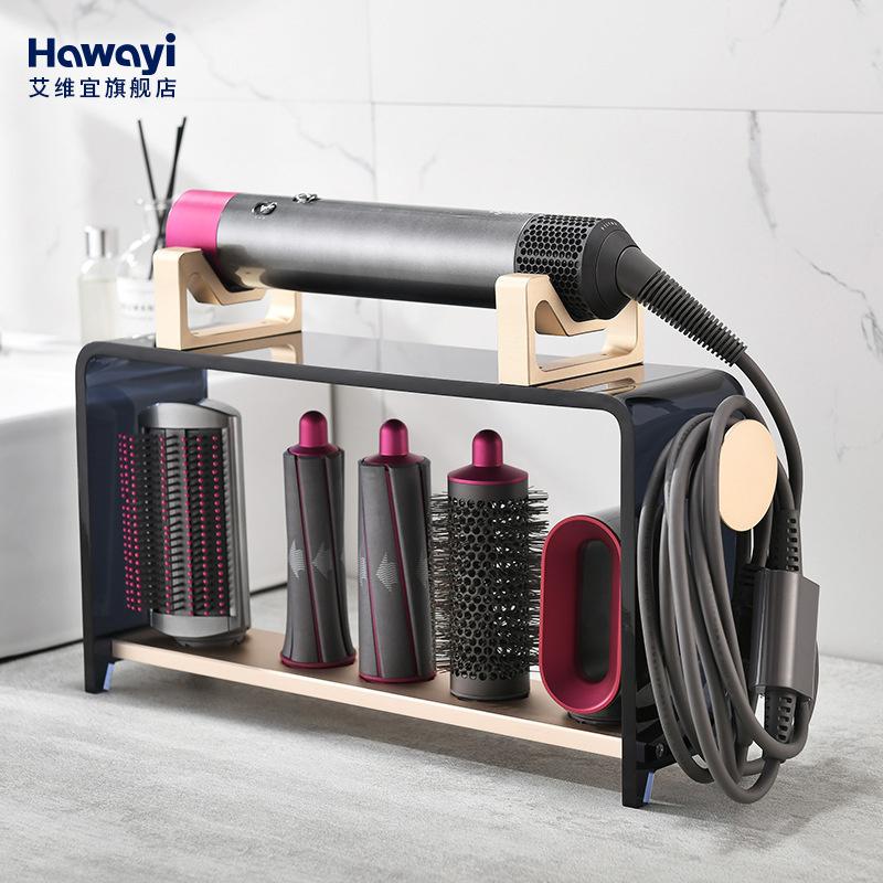 適配dyson戴森捲髮棒收納架 立式免打孔dyson美髮造型器檯面置物架支架