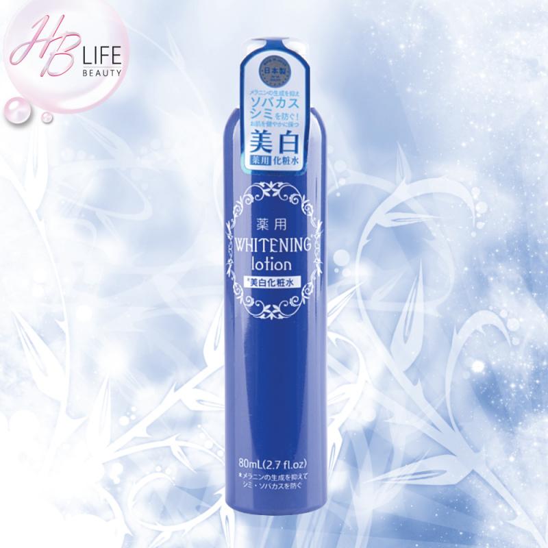 Daiso 大創 美白化妝水 (80毫升) (藍瓶)[平行進口]