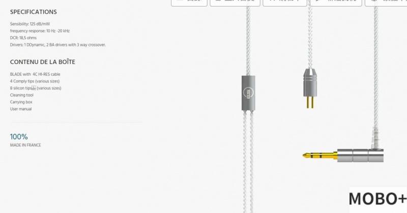 Earsonics Blade 入耳式耳機