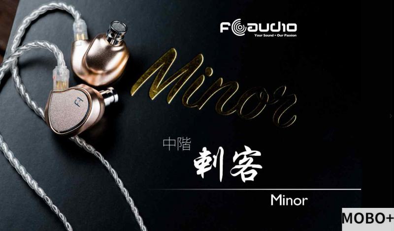 FAudio Minor「神圈」單動圈耳機