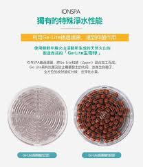 韓國 IONSPA SPA 抑菌磁化離子水花灑套裝 最新版 [2色]