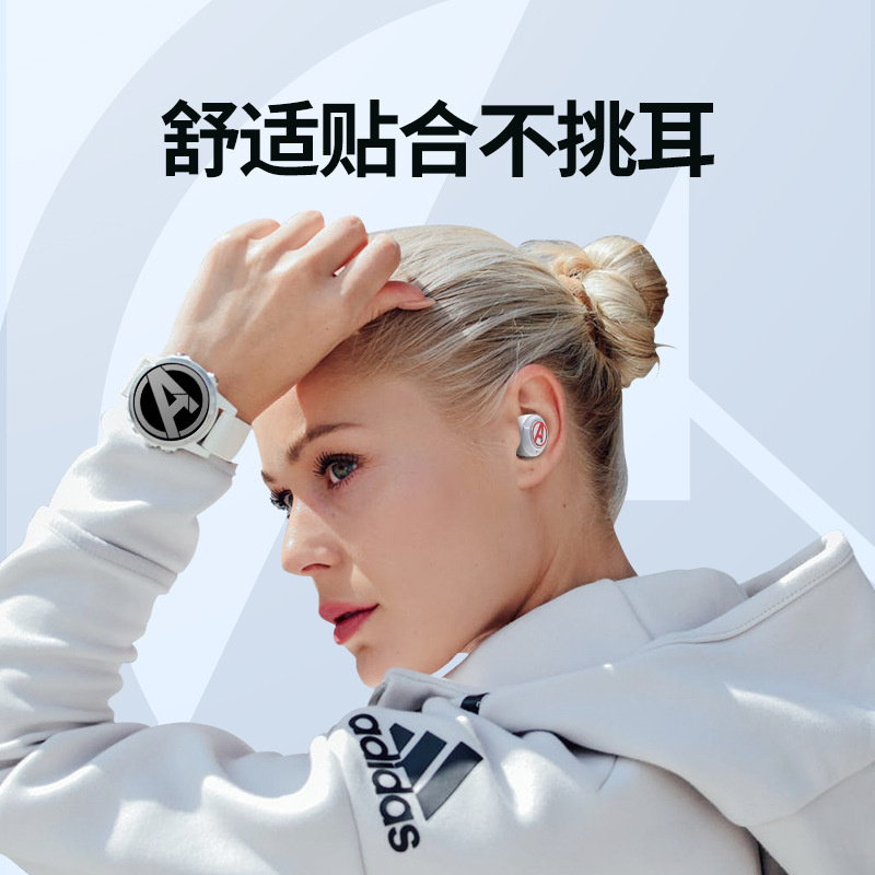漫威正版授權 復仇者聯盟TWS 入耳式5.0 無線藍牙耳機 【5款】