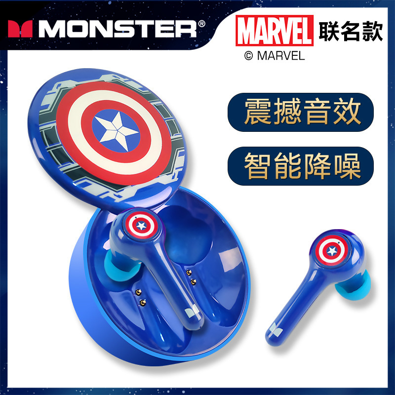 漫威聯名 MHS603降噪入耳式無線藍牙耳機 【3款】