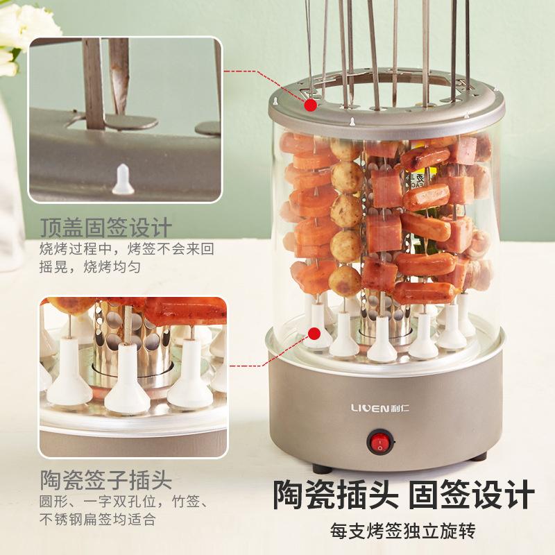 LIVEN 利仁 電燒烤爐烤串機 KL-J120