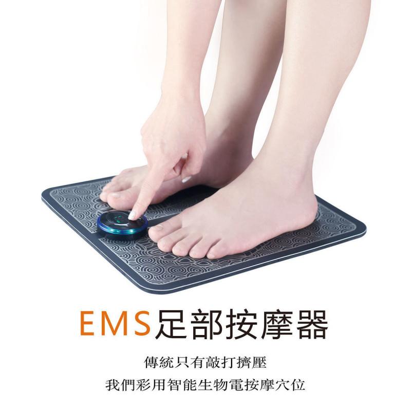 EMS 足部脈衝按摩器 [6種模式]