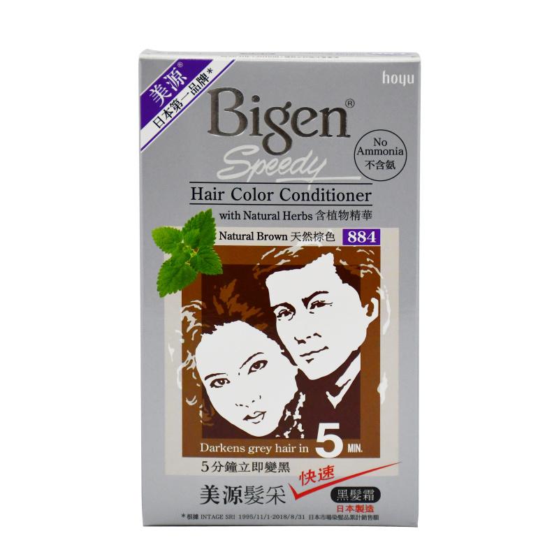 Bigen 美源髮采 黑髮霜 黑髮霜 #884 (天然棕色)